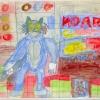 2004-Looney-Tunes-Tom-en-Jerry